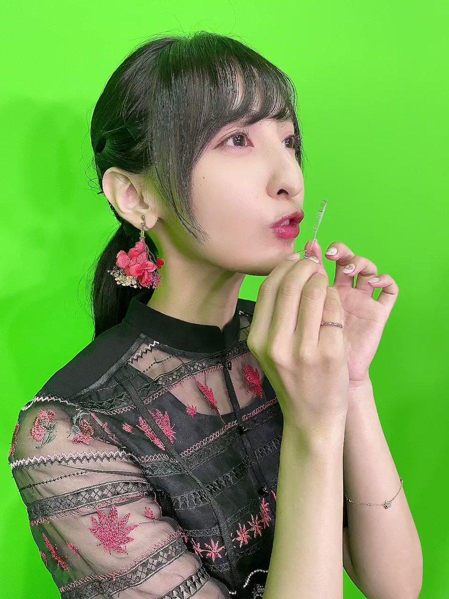 愛美の9月19日のツイッター画像