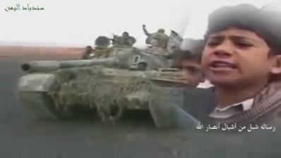 اعرفوا من هم ابناء علي ابن ابي طالب يستحق المشاهدة ..  #اليمن  #الإسلام http://t.co/Pc8PLL5Phq