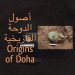 What lies beneath the city of #Doha? @UCL_Qatar students are finding out through The Origins of Doha project. http://t.co/3oIoQoiJiQ