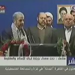 ????خالد مشعل يمدح الخمينى وثورته وإيران ومنا للإخوان الذين لايأبهون إلى أخطاء أسيادهم كأنهم شهدوا بدرا???? http://t.co/KT9jhRVXFG