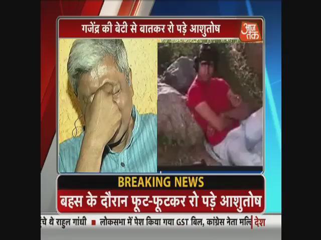 #FakingNews @SrBachchan reacts to #AshuCries on @aajtak http://t.co/KtysEa9BZ8