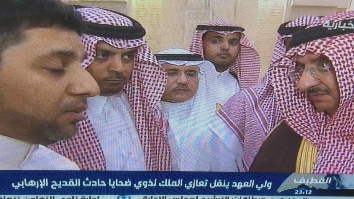 رد سريع ومحنك من رجل الدوله #محمد_بن_نايف على مواطن من القطيف من يحاول القيام بدور الدوله سوف يحاسب