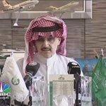 فيديو .. #الوليد_بن_طلال_يتبرع_بثروته البالغة 120 مليار ريال للأعمال الخيرية . http://t.co/PNXgW8ft0G