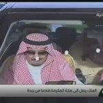#الملك_سلمان حفظه الله يستثمر وقت الرحلة في السيارة بين #جدة و #مكة المكرمة في قراءة القرآن  #خادم_الحرمين_الشريفين http://t.co/OveVqEpONF