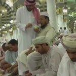 @RabieFarah @7474tt @alfaisalrgad اليك هذا الفيديو امس في المسجد الحرام وقارني واحكمي http://t.co/XnRcofI0WO
