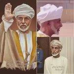 من النطق السامي لجلالة السلطان قابوس بن سعيد المعظم.. #من_النطق_السامي .    http://t.co/GaLusKOzUC