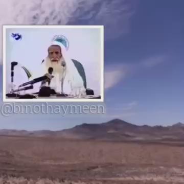 نصيحة قصيرة نادرة من الإمام #ابن_عثيمين رحمه الله في الخذر من تضييع العمر الثمين بالانترنت قالها بداية انتشاره . http://t.co/meGt64BF8n