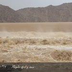 اللهم اجعلها متبوعة غير مقطوعة #الإمارات فيضان سد وادي شوكه بغزاره. #مصدر_للطقس http://t.co/tOpp1jbHQI