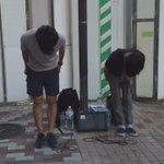 4年2組からのお願いです。 どうか2人に応援の力を貸してください。 「路上から日本武道館公演」を本気で叶えようとしている2人です。 たくさんの人に2人のお願いが届きますように。 拡散お願いします。 #4年2組 #拡散希望 http://t.co/fqaeWtCmJU