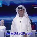 فيديو / جعفر محمد يهاجم حملة #خلوها_تخيس ويصف الشعب بالچذابيين!! http://t.co/CDkesg2hOK