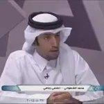 @Almodrj_Alazraq القطري محمدالشهواني #لخويا راحوا الرياض يفكرو الهلال مثل النصر بيفوزوا ٣تفاجئوبالأزرق غير #الهلال http://t.co/IVymtWQIvF