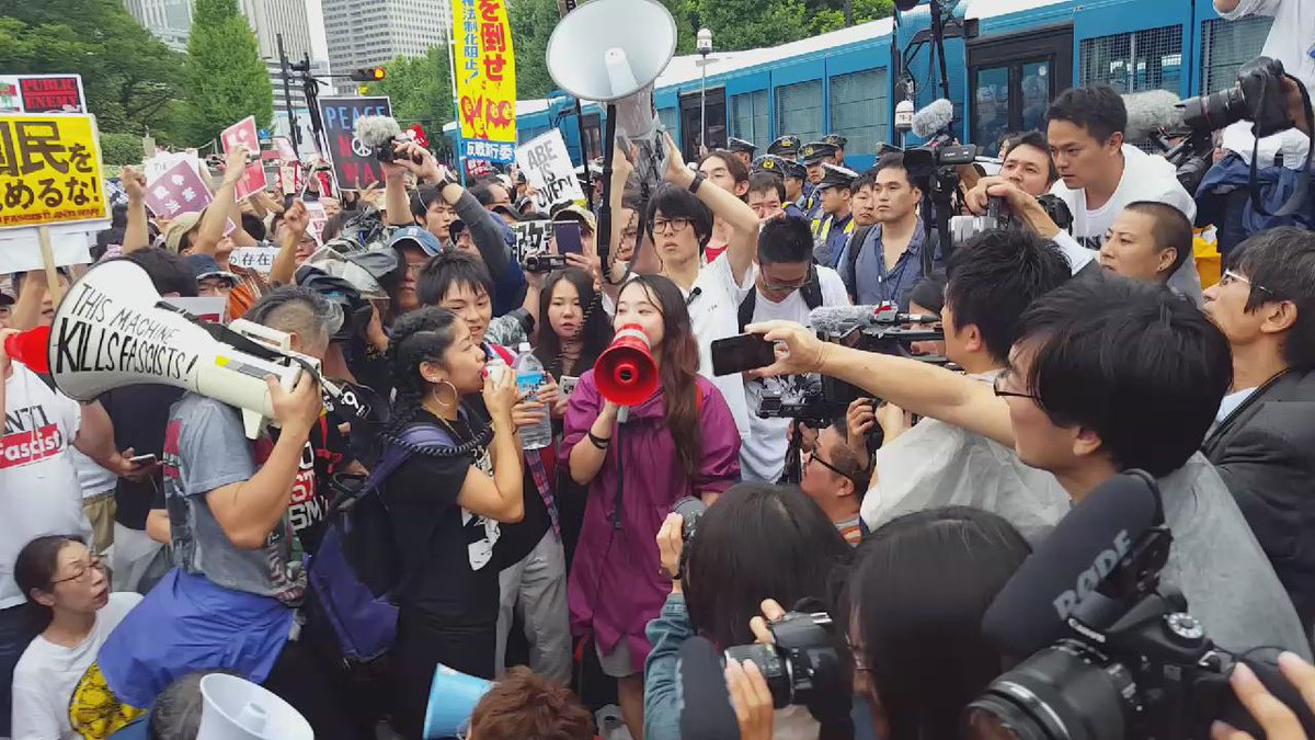 http://twitter.com/wakamono_kenpou/status/637851933676429312/video/1