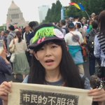 Happening Now in #Tokyo I asked protester @a_s_a_n_t_e why shes protesting PM Abes security policies http://t.co/LoHl5JBLd0