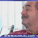 حديث لاعب #الهلال السابق عن الفوز على #النصر ذكر انك تكون بطلاً اذا فزت عليه ..... مشغلهم من زمان ياعالمي ???????? http://t.co/GrKOET2qGc