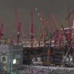 فيديو .. السحابة الضخمة على مكة المكرمة اليوم #مكة_المكرمة #السعودية http://t.co/ha8bcTygQv