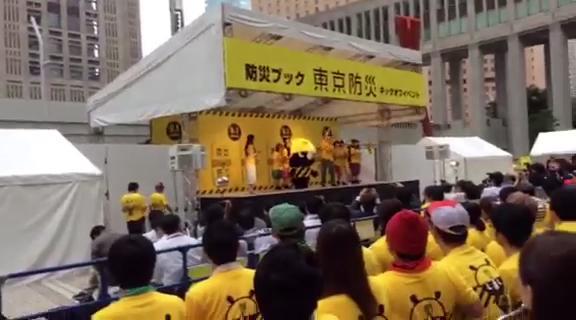 ももクロのみなさまfeat.舛添都知事 「今やろーう!東京防災!」 http://t.co/qzllShxYmm
