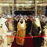 تم بحمد الله افتتاح فندق #موفنبيك_الرياض تحت رعاية الأمير فيصل بن بندر أمير منطقة الرياض . #السعودية http://t.co/RiqnzfWSMl