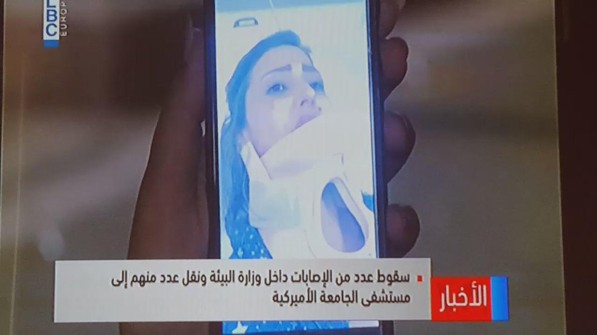Video of nemat badderdine after being evacuated to a hospital testifying of the police brutality #طلعت_ريحتكم http://t.co/WV6SF6wuYB