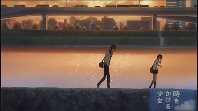 『時をかける少女』未来で待ってる