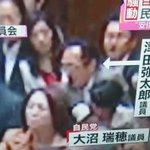 週刊文春はまだ宮崎議員ネタを持っている キーワードは「結婚記念日」? https://t.co/decVnWFOt9 辞職してケジメを付けた方を叩く文春と野党。ケジメどころか無かった事のようにしらばっくれている暴力議員の事は? https://t.co/mCzD6E6QVv