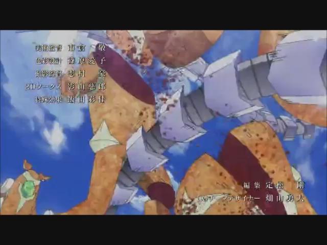 戦姫絶唱シンフォギアGX(サテライト)「Exterminate」(作詞・歌:水樹奈々/作曲:上松範康)