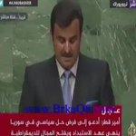 أمير قطر: العلاقات الثنائية بين قطر و ايران تنمو وتتطور!!! ولا يوجد بيننا أي خلاف!!! #قطر #ايران #الامارات #السعودية http://t.co/jxcK7P7C3k