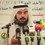 د.جمعان الحربش | على المملكة العربية السعودية ان تدعم الثوار في #سوريا بصواريخ مضادة للطيران الروسي. http://t.co/Twz2v2pdEb