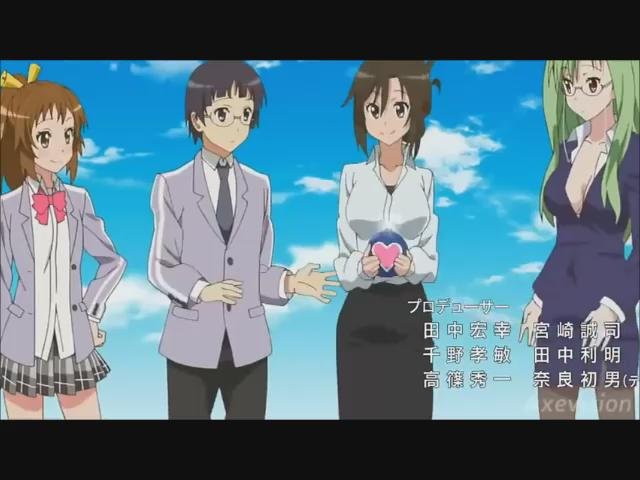 這いよれ! ニャル子さん(XEBEC)「恋は渾沌の隷也」(作詞:畑亜貴/作曲:田中秀和 (MONACA)/歌:後ろから這