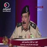 فيديو | اللواء عبد الفتاح العلي : الحقير هو من يتعامل مع أي دولة أو جهة ضد دولة الكويت . http://t.co/Sv5E7giJ1a