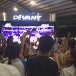 And the crowd went wild here in FEU Pavillion!!! Congrats FEU!!! #FEURedemption http://t.co/7b279yE0GG