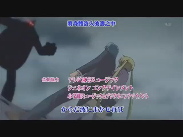 ハヤテのごとく!(SynergySP)「ハヤテのごとく!」(作詞・歌:KOTOKO/作曲:高瀬一矢)