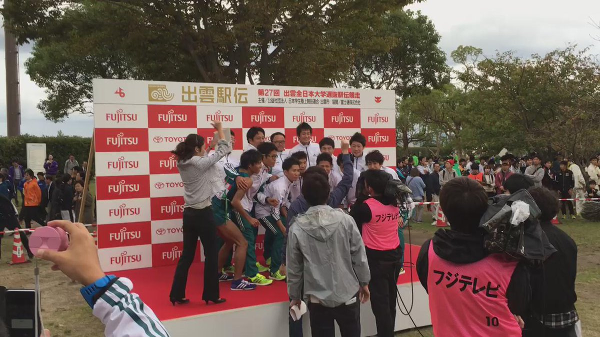 http://twitter.com/EKIDEN_News/status/653457135750123520/video/1