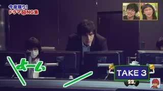 すべてがFになる 武井咲ちゃん② take3