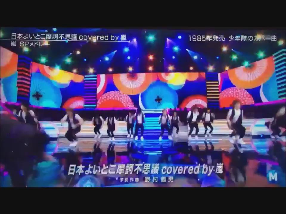 http://twitter.com/ARASHI_net/status/657534112543059968/video/1
