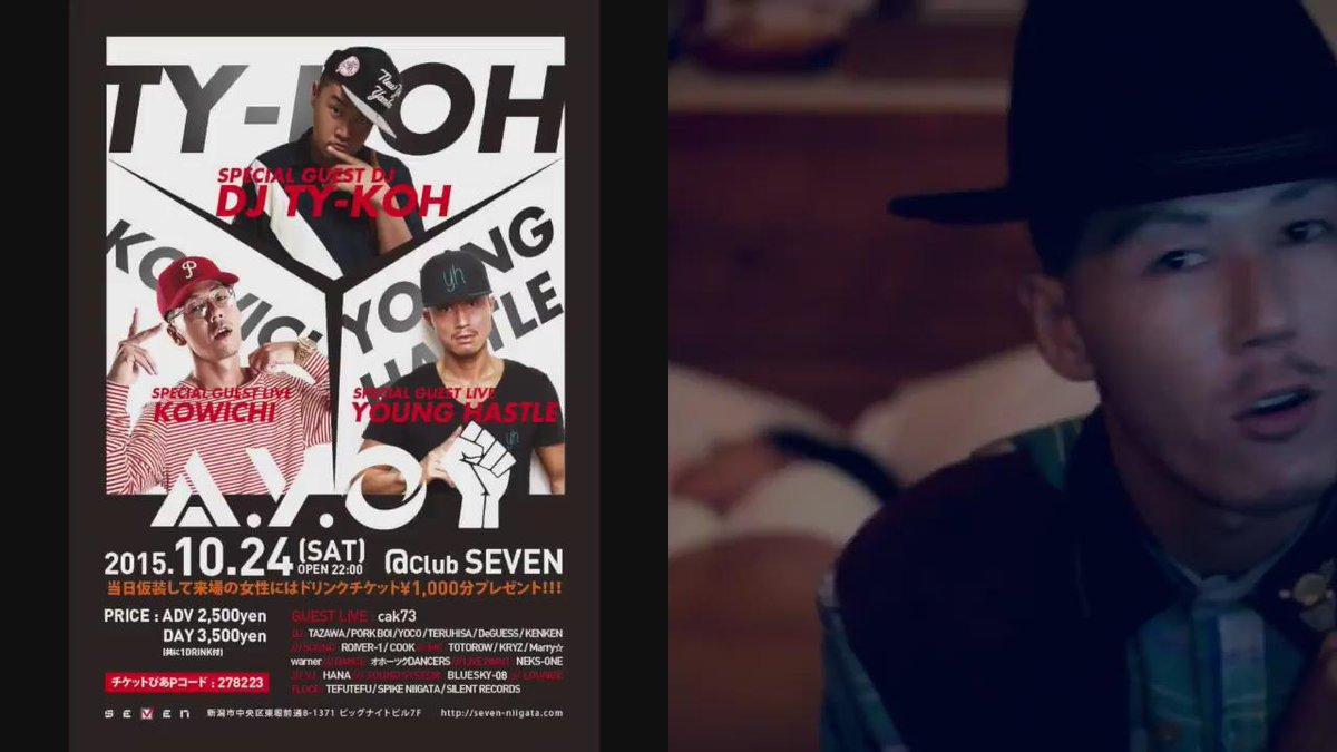 いよいよ今夜です!!!GUESTにはFLYBOY RECORDSを立ち上げた @DJTYKOH @younghastle @Kowichi_enmaku がやってきます!!!皆さんお待ちしております!!! #AYO #エイヨ https://t.co/lGYjI4EhAx