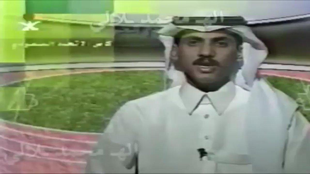 #زياده_عدد_حكام_الاجانب_مطلب رصد حب خشوم  النصر كسب احتجاجه بتقرير باكستاني بحجج واهيه حتى خان وجودري وصلوهم https://t.co/NfCQpY97yJ