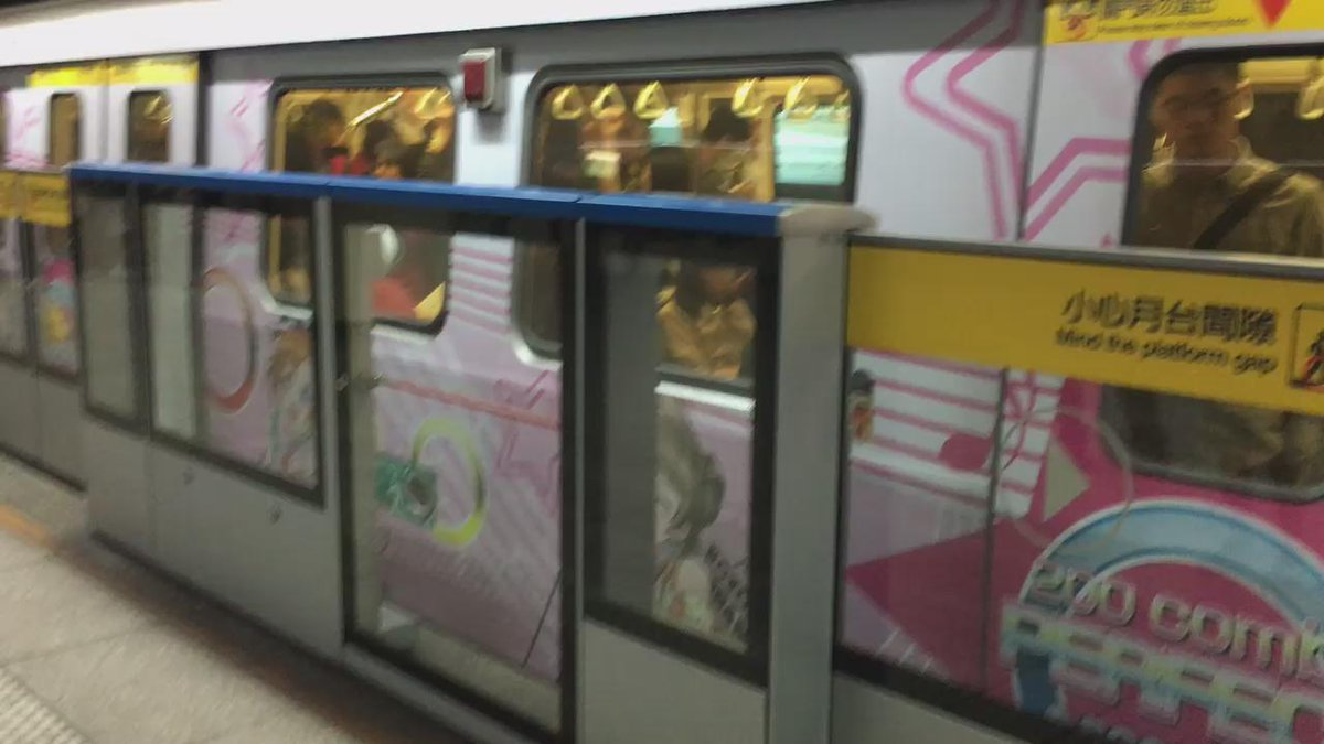 台湾ラブライブ電車だよー https://t.co/VuC436eC6q