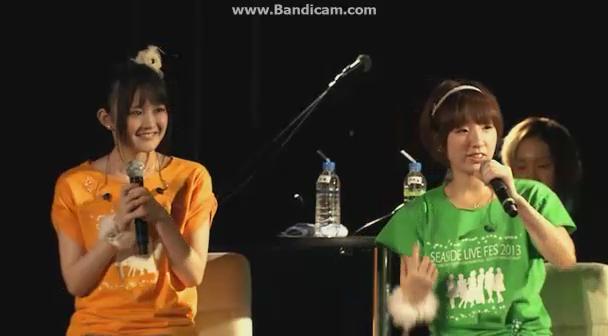 2013は新顔だったけど、2014は完全に洲崎西が一番人気だったSEASIDE LIVE FES。繪里子さんを撃沈させる