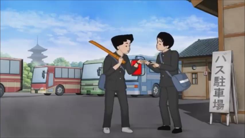#ピーピングライフピーピング・ライフ修学旅行ではぐれた二人 8そういうことじゃなく、新幹線乗れねえよ!!