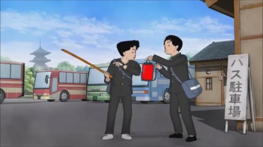 #ピーピングライフピーピング・ライフ修学旅行ではぐれた二人 9木刀を回収・・・これが社会の仕組みって(^_^;)