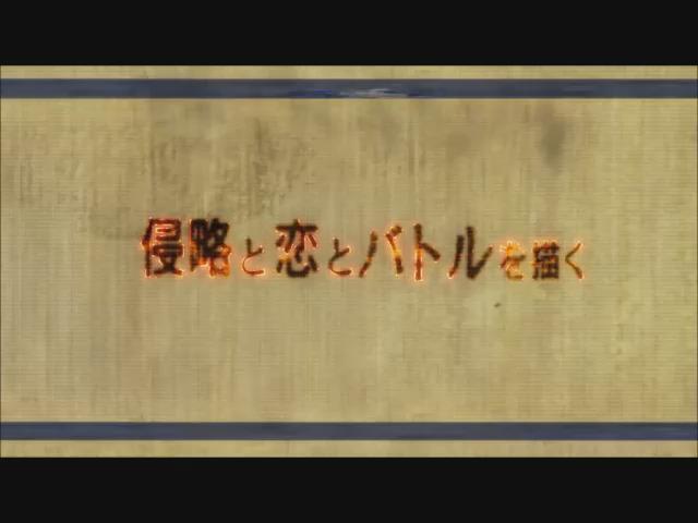 六畳間の侵略者!?(Silver Link)幽霊、地底人、異星人、コスプレイヤーの侵略と恋とバトルを描く、ハイテンション