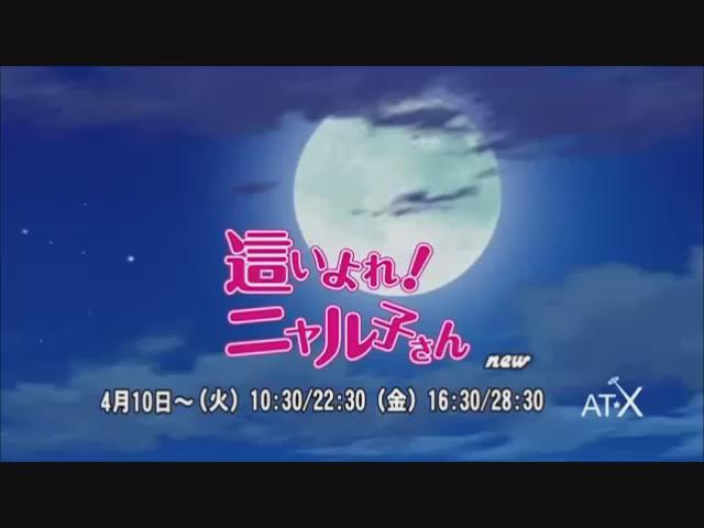 """這いよれ!ニャル子さん(XEBEC)クトゥルー神話の邪神だと名乗る銀髪の美少女・ニャルラトホテプ、通称""""ニャル子""""が地球"""