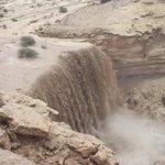 #امطار_الغاط : شلالات نياغرا مصغرة ! https://t.co/uPepmWZjSY
