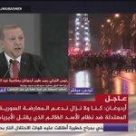 #أردوغان: نقول لروسيا إنكم ترتكبون مجازر بهدف دعم #الأسد ولايجب السكوت على هذا الأمر #مباشر #تركيا #روسيا https://t.co/6IE2ALZDh8