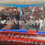 Police and LEAs trying to stoped MQM #RallyAgainstInjustices https://t.co/cFhL79vjOy