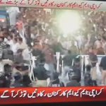 MQM Rabitta committee leading rally & negotiating with govt. Offical #RallyAgainstInjustices https://t.co/rnak0lXjml