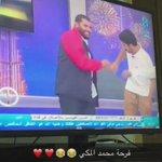 فاز ابو مكي ✌️ صاروا يحتكون فيه بفضل جهودكم .. تمت المهمة https://t.co/kg87YeCl7v