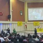 دانشجوي يزدي خطاب به #جليلي:راي حيايي وژوله درخندوانه ازشما بيشتراست  ازکانال تلگرامی @esmartizz https://t.co/WL4Tb2aXba