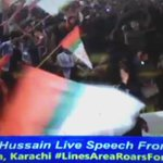 People of Lines area warm welcome to their beloved Quaid Altaf HUSSAIN. #LinesArea4AltafHussain https://t.co/QZ0doQvjmv