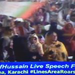 "Demonstration of attachment: People of Lines Area chanting slogans "" Altaf..Altaf "" #LinesArea4AltafHussain https://t.co/I3y4oBGzFC"